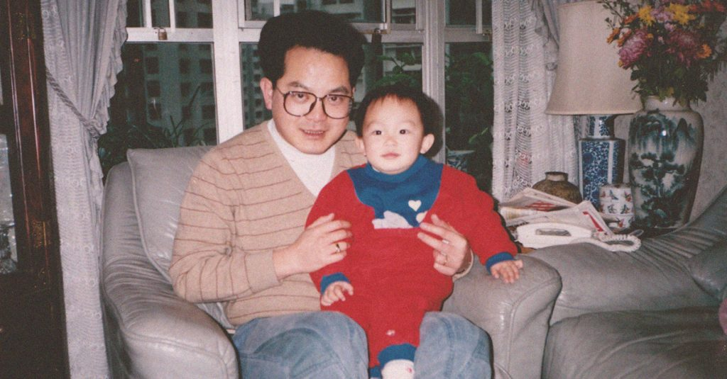 Lawrence Yu and his dad.